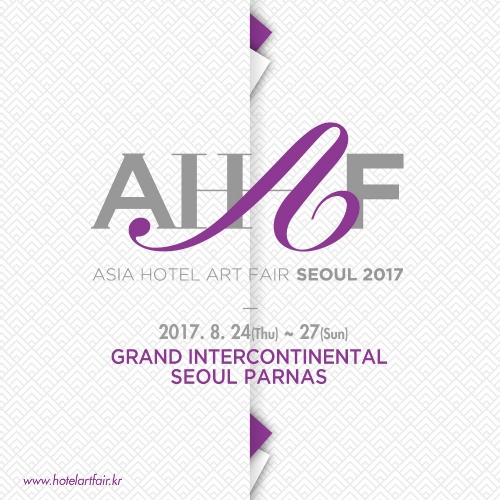 AHAF-2017_SNS_n01b.jpg