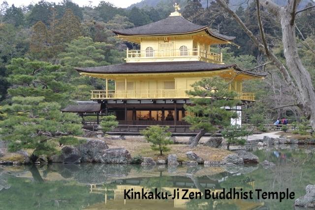 Kinkaku-ji Golden Zen Buddhist Temple (1) (640x428).jpg