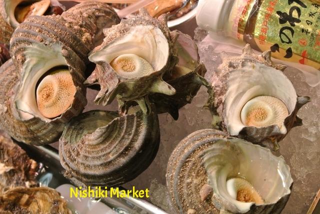 NIshiki Market (3) (640x428).jpg