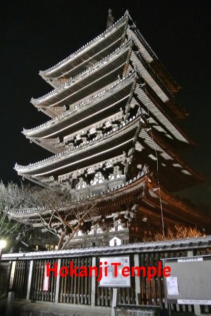 Hokanji Temple (1) (428x640).jpg