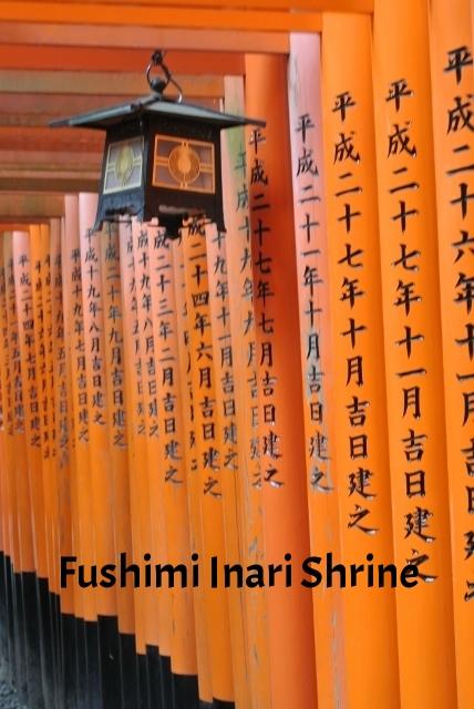 Fushimi Inari Shrine (1) (428x640).jpg