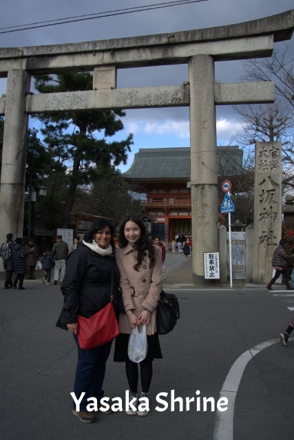 Yasaka Shrine (2) (427x640).jpg