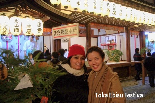 Toka Ebisu Festival (14) (640x427).jpg