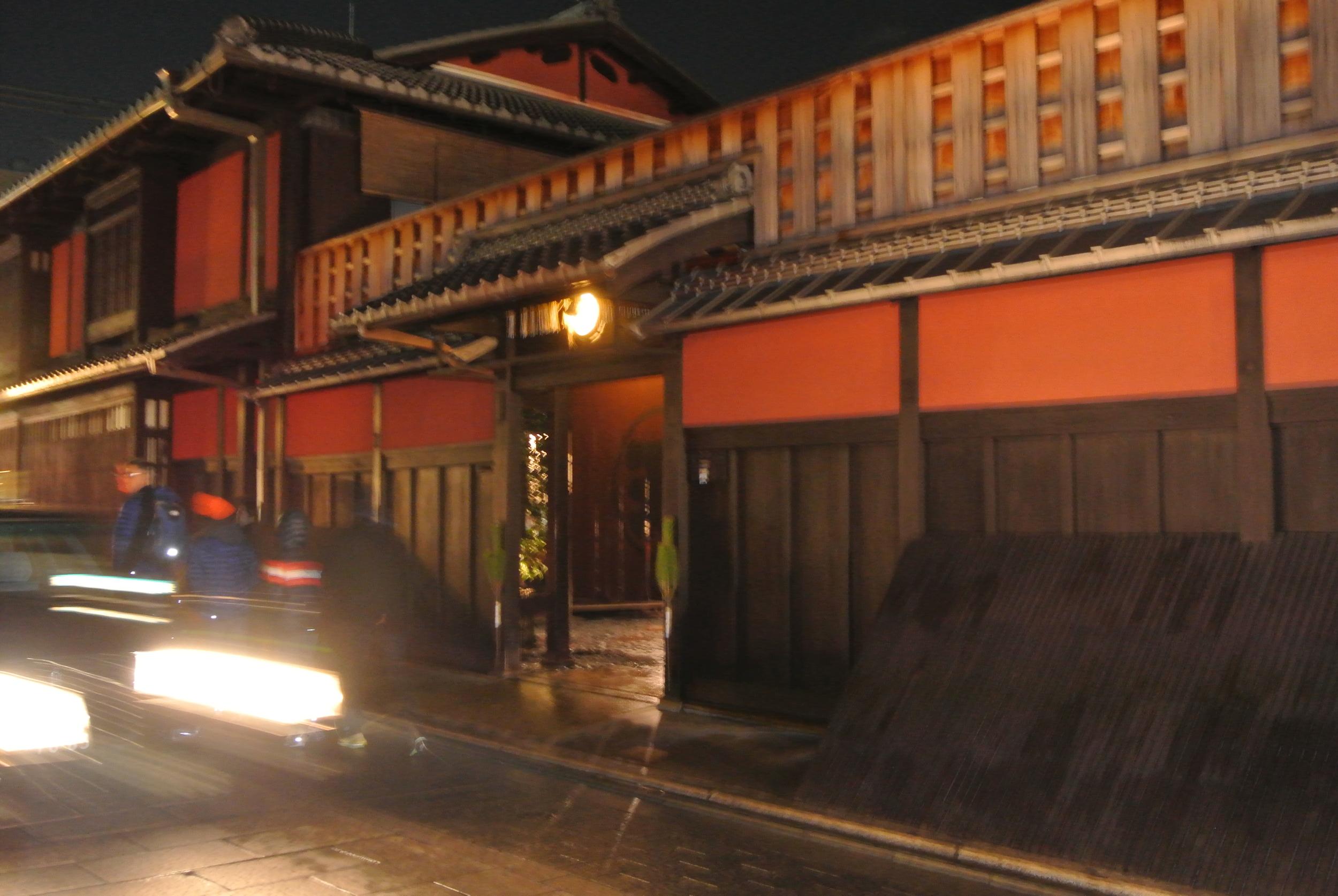 Ichiriki Chaya - Famous Geisha Teahouse in Gion, Kyoto