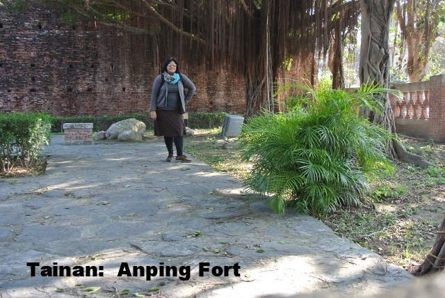 Anping Fort (6) (640x428).jpg