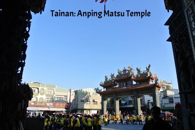 Anping Tianhou Temple (4) (640x428).jpg