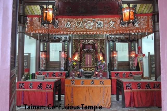 Confucius Temple (4) (640x428).jpg