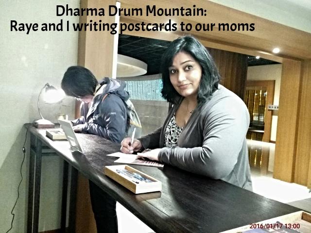 Dharma Drum Mountain (2) (640x480).jpg