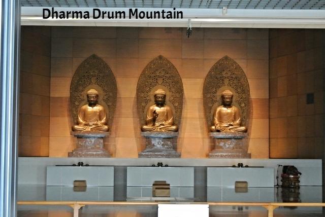 DharmaDrumMountain (2) (640x428).jpg