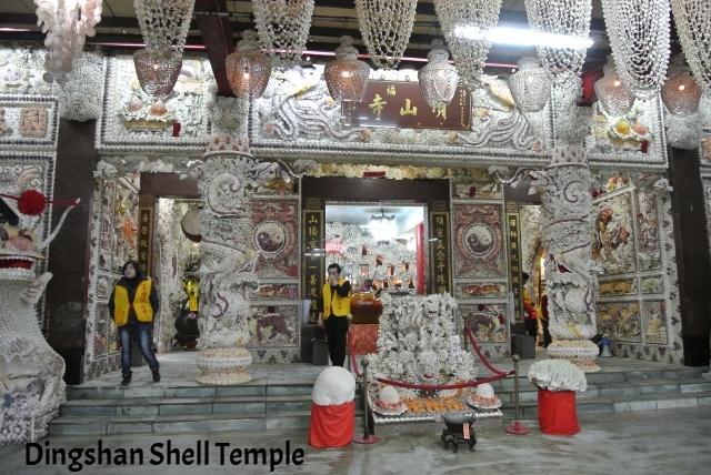Dingshan Shell Temple in Sanzhi (6) (640x428).jpg