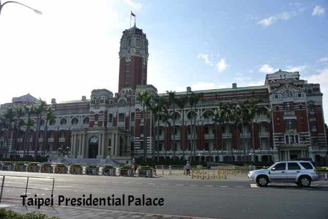 Presidential Palace (2) (640x428).jpg