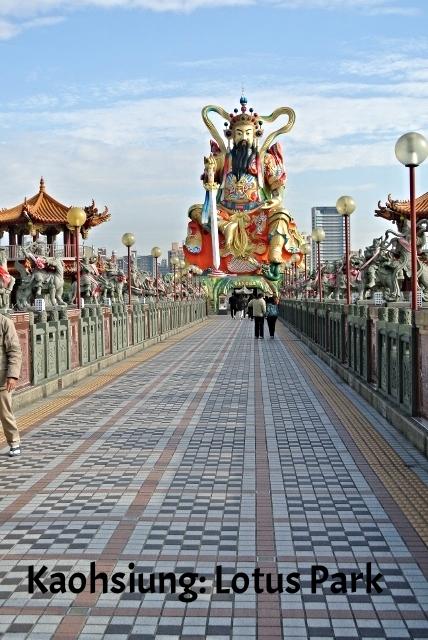 Lotus Park (2) (428x640).jpg