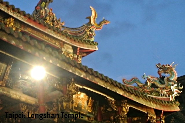 Longshan Temple (1) (640x428).jpg