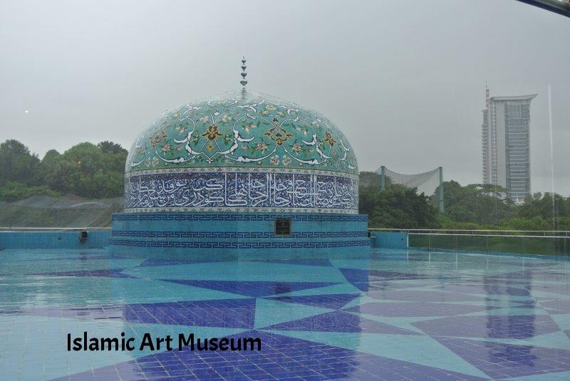 Islamic Art Museum (1).JPG