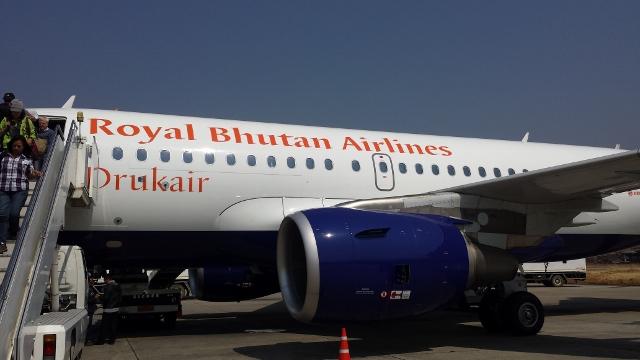 Bhutan Int'l Airport (8) (640x360).jpg