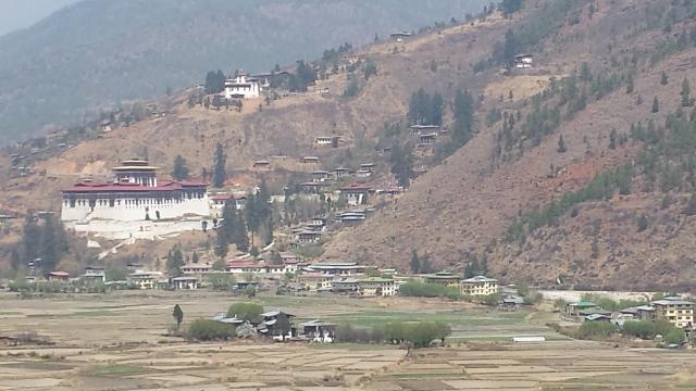 Bhutan Int'l Airport (5) (640x360).jpg
