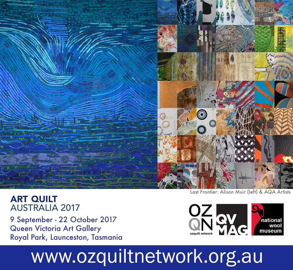AQA2017-Cataloguepromo.jpg
