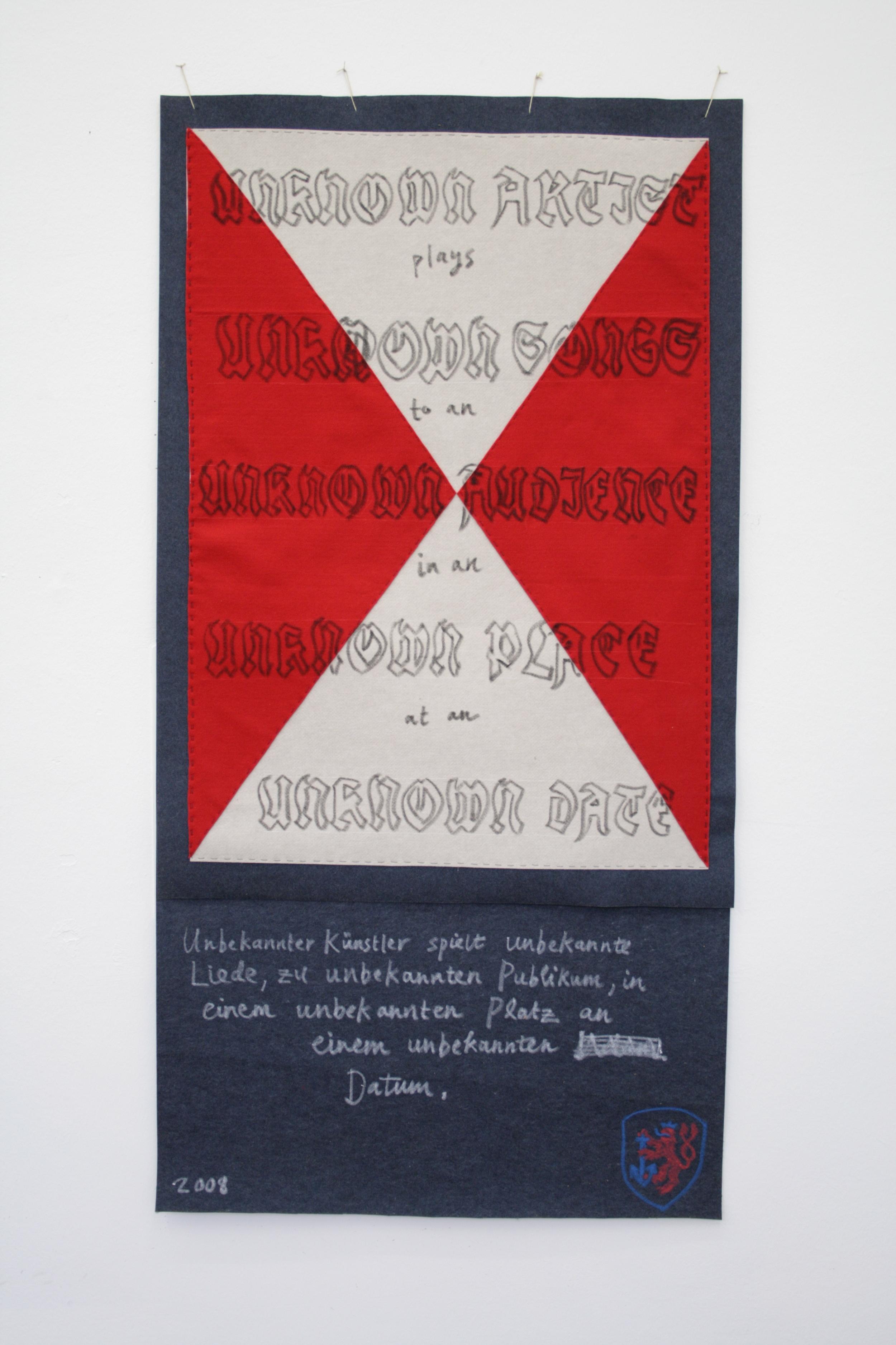 Unknown Banner