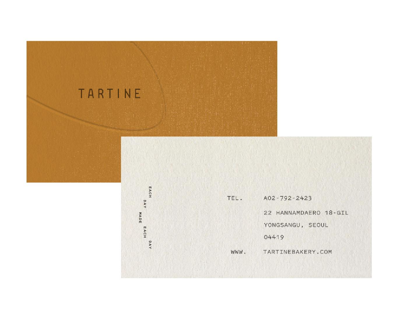 Tartine Bakery Rebrand