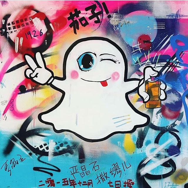 Word on the street is #Snapchat ghost saw my painting, took it as a premonition, changed the layout so nobody would use it anymore, said ✌🏼to social media and is pursuing a career as a street artist 👻