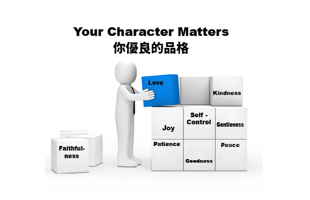 Your Character Matters.jpg