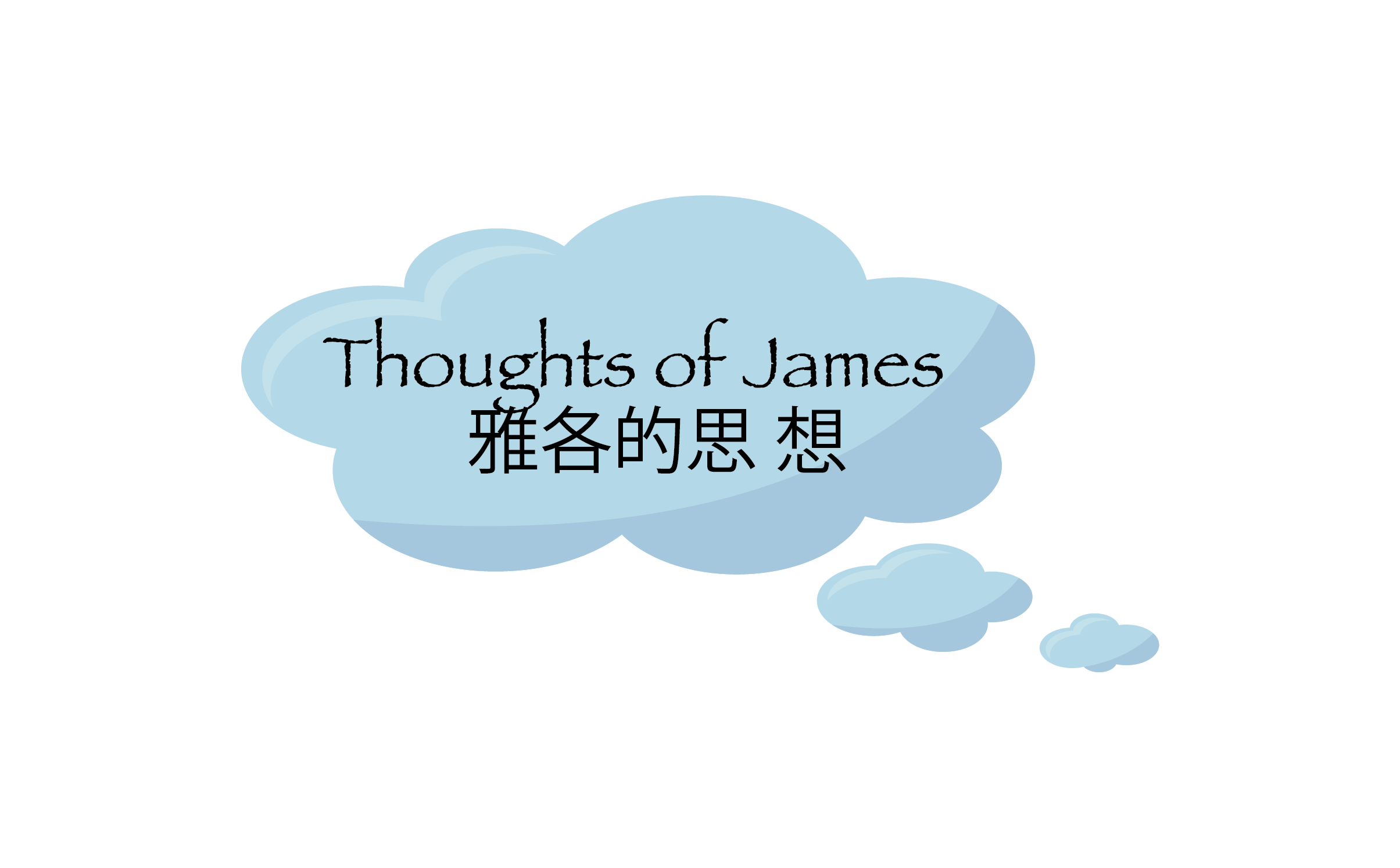 Thoughts of James.png