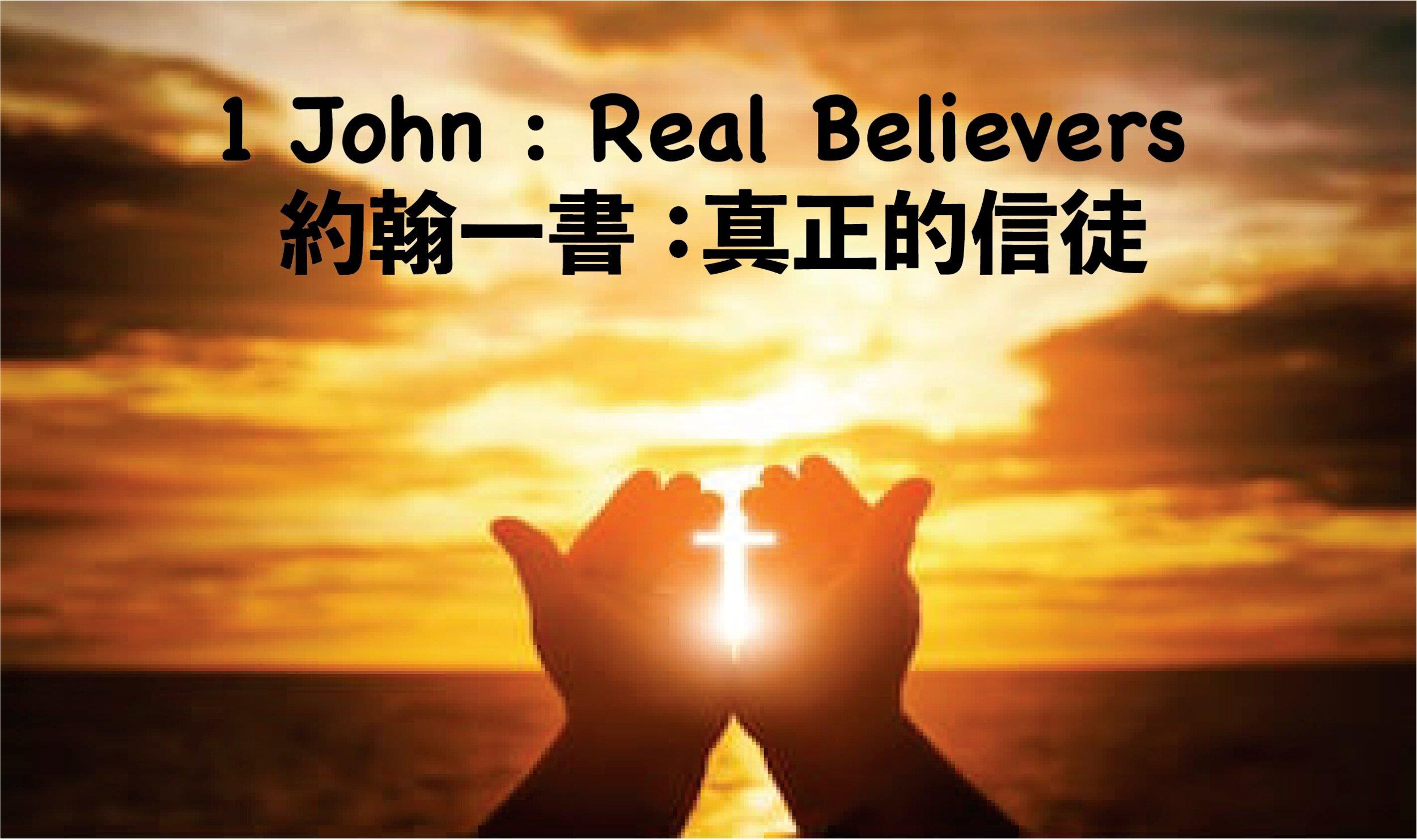 I+John.jpg