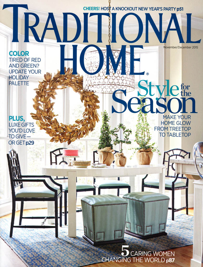 Traditional Home - December 2015.jpg