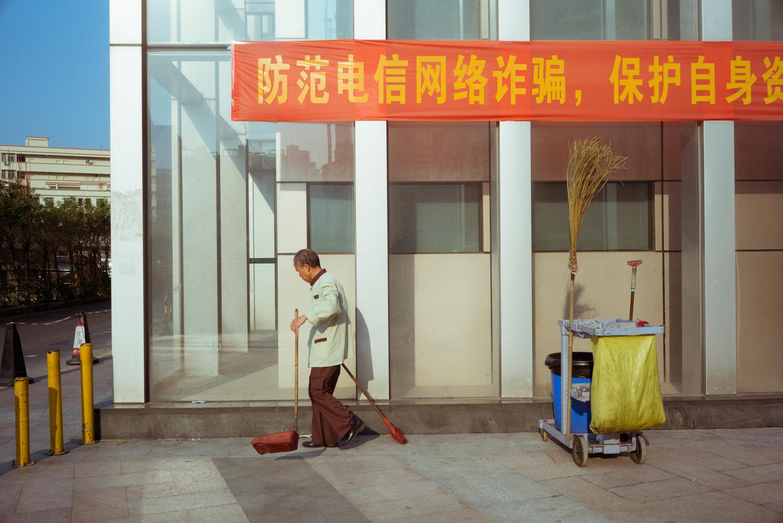China | DZESIKA DEVIC-9.jpg