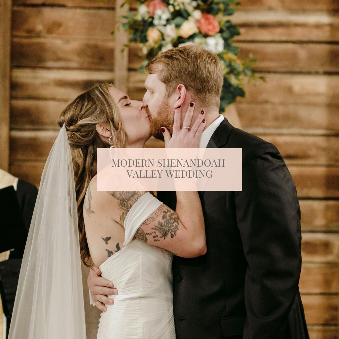 shenandoah-valley-wedding-planner-modern-barn-wedding.png
