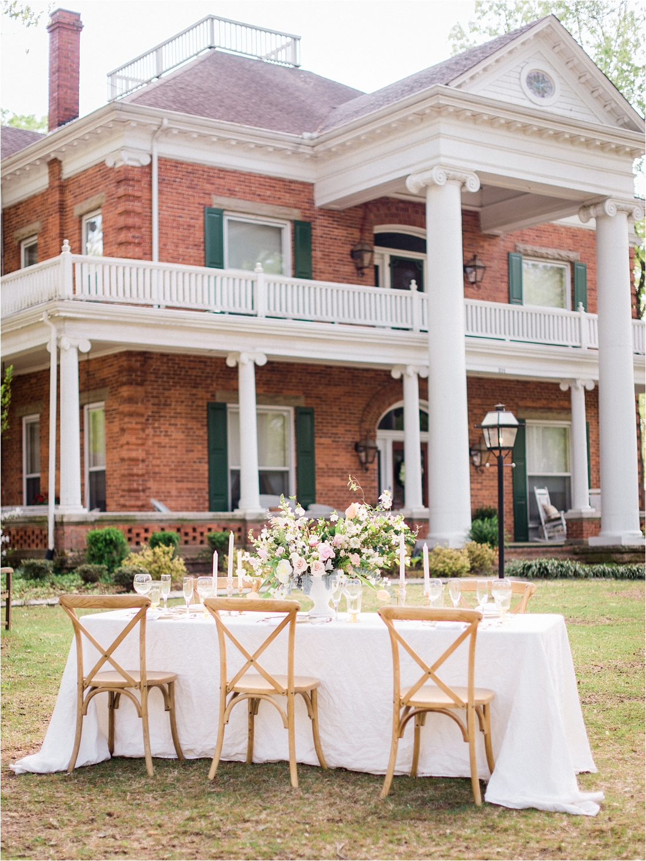 Southern Garden Wedding