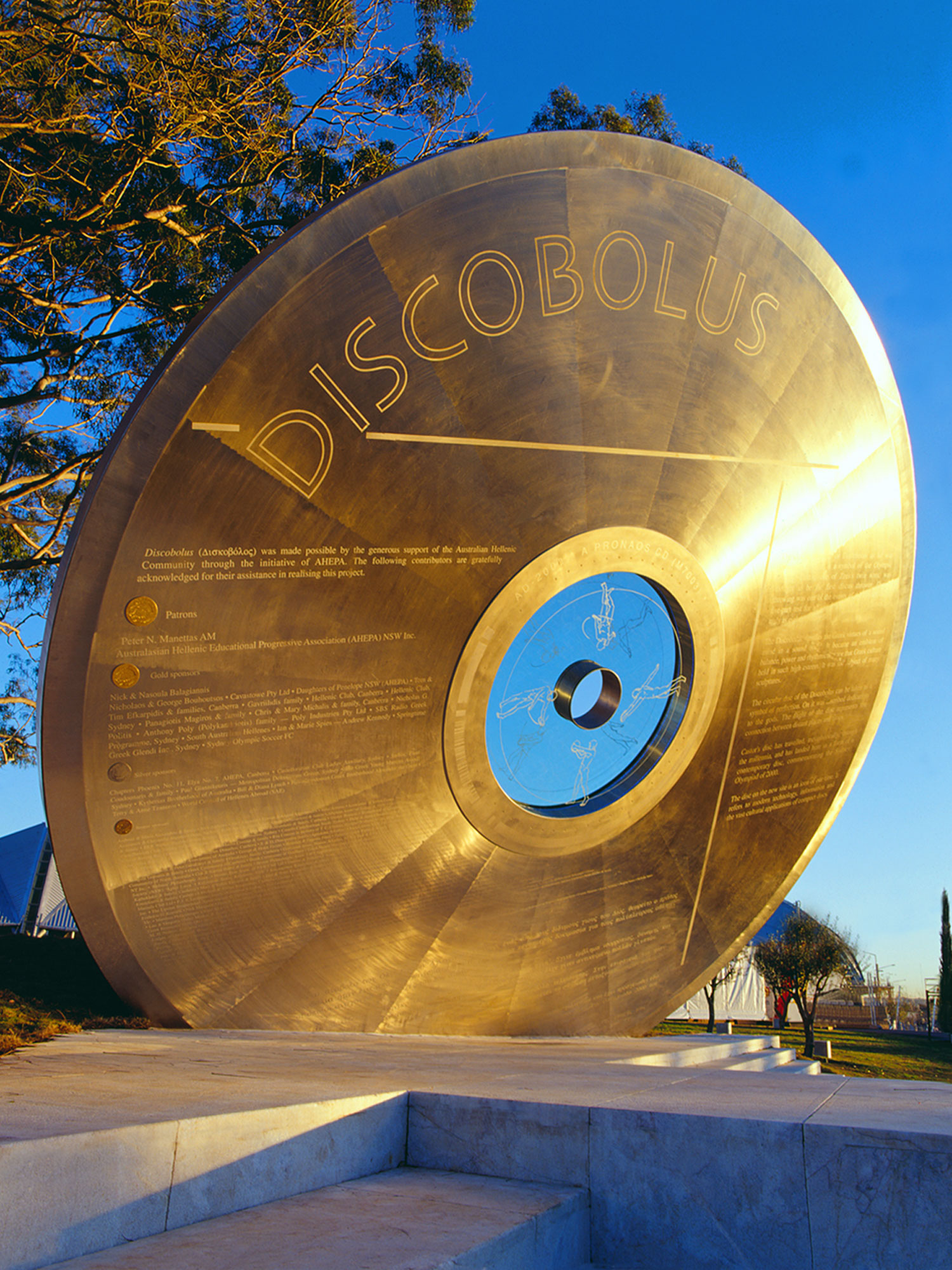 Discobolus-2A-1500px.jpg