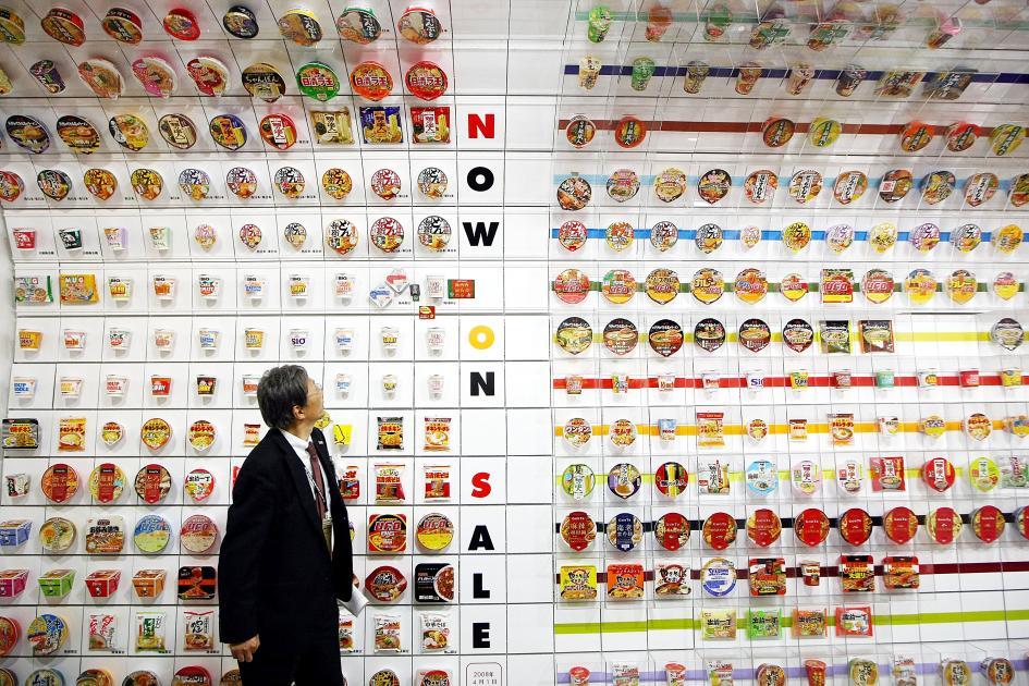 momofuku-ando-instant-ramen-museum-osaka-japan.adapt.945.1.jpg
