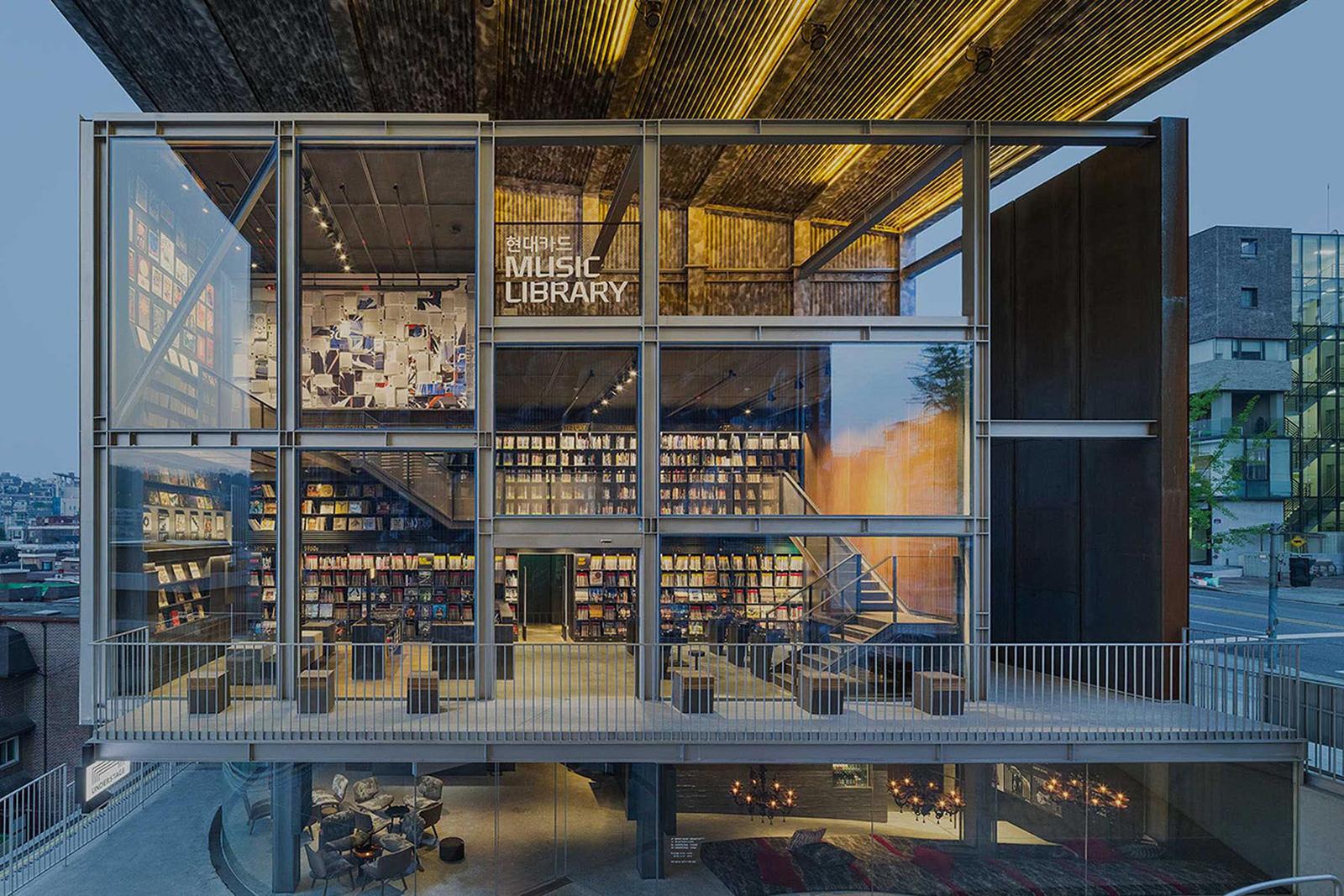 Hyundai Card Music Library