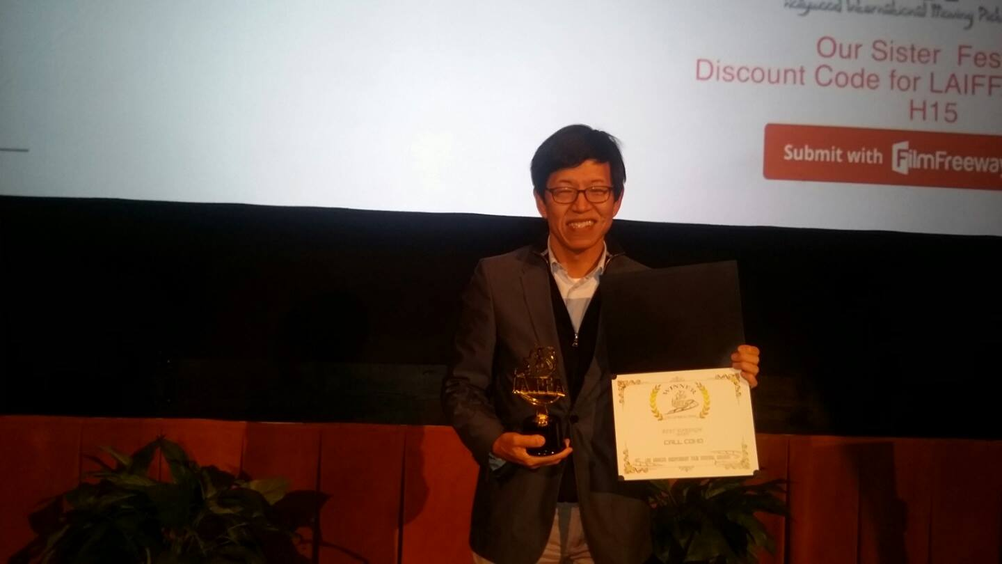 Director Daeryun Chang receives the best Foreign Short Award
