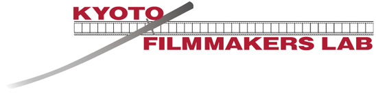 Kyoto Filmmakers Lab Logo