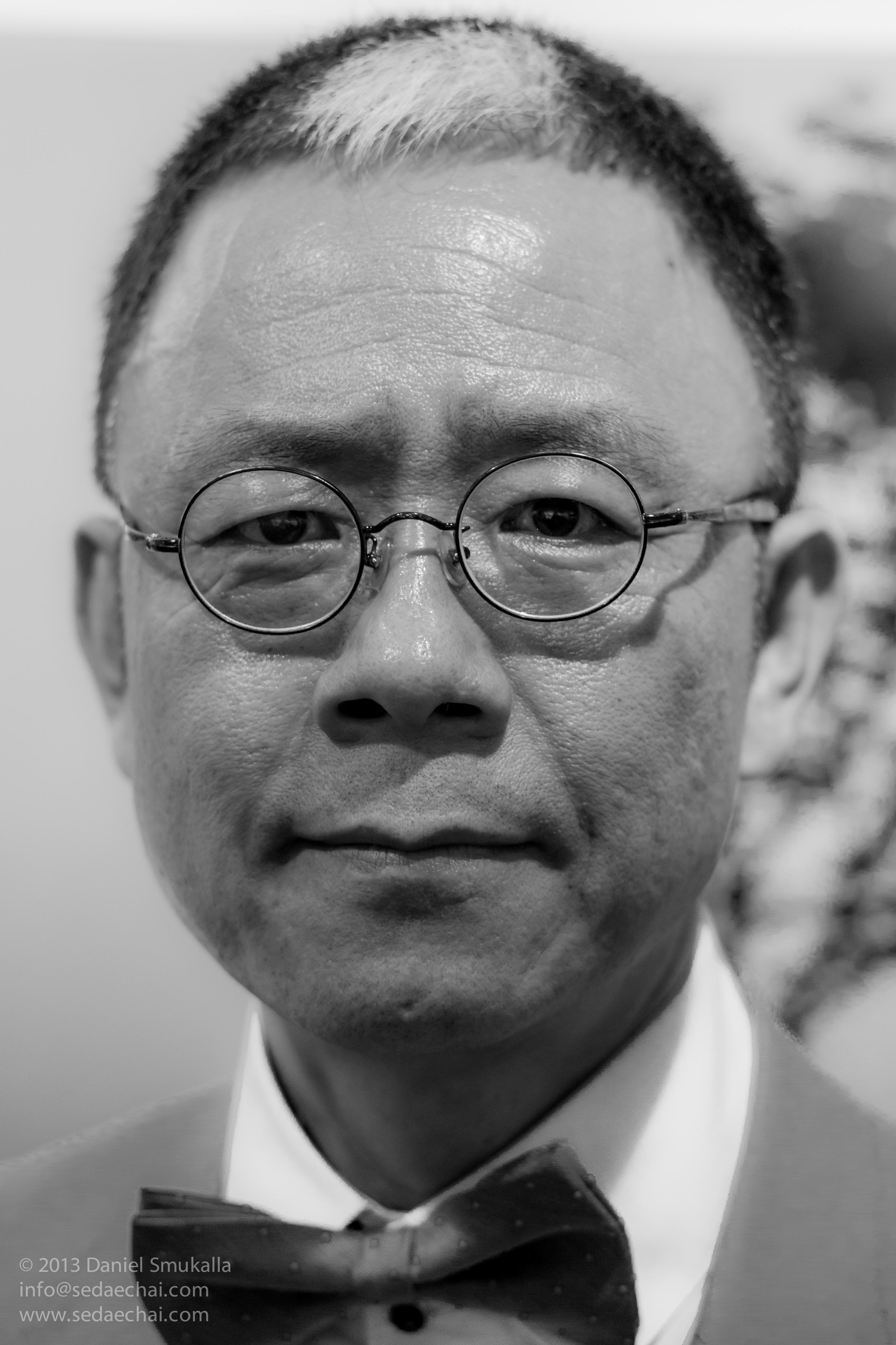 Byun YunBae (1959)