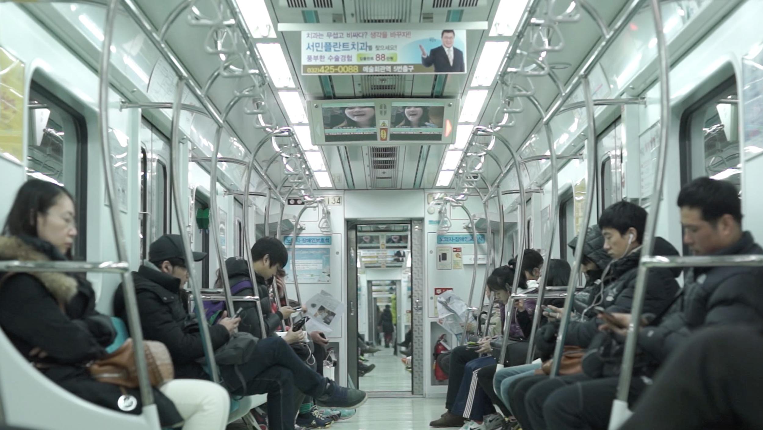 Sedae-subway.png