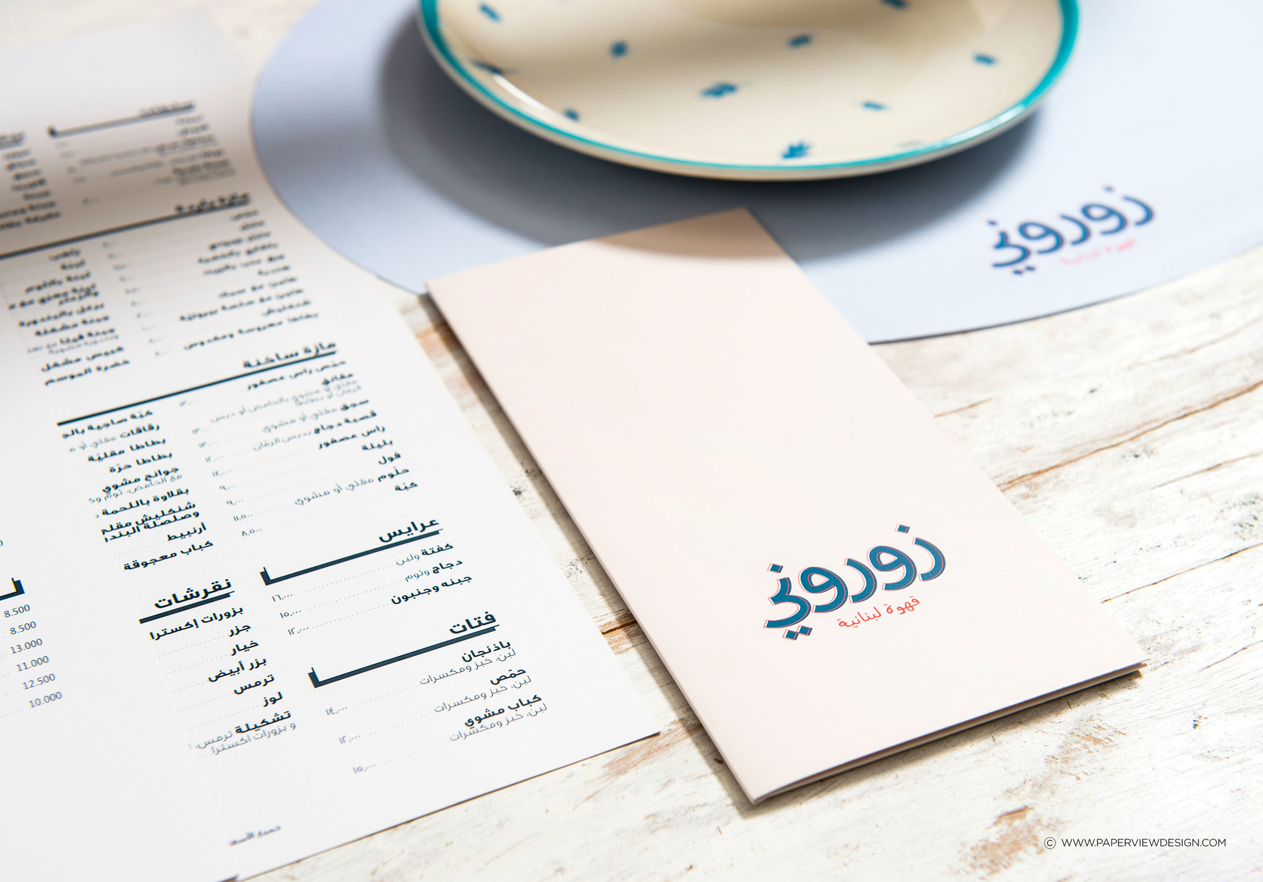 Zuruni-Bill-Holder-Restaurant-Design-Branding