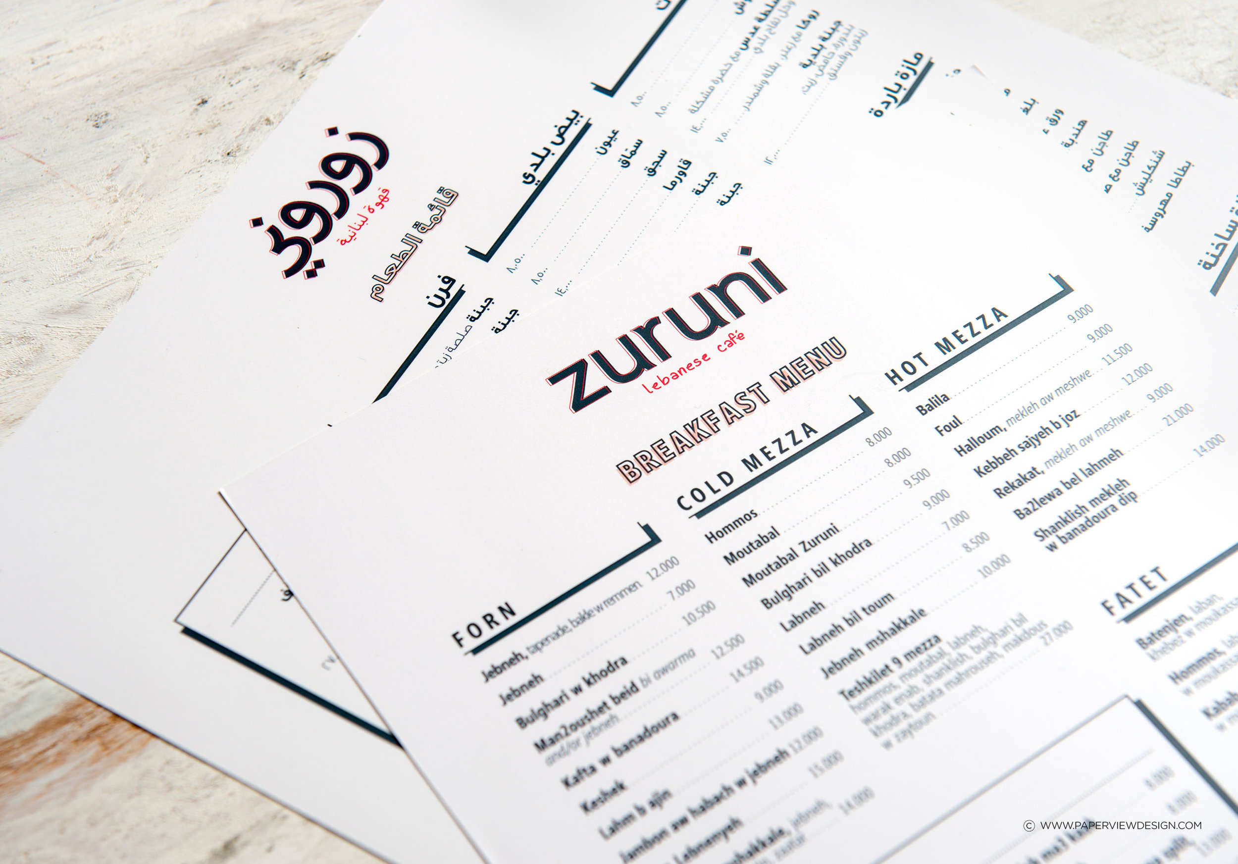 Zuruni-Bill-Holder-Restaurant-Design-Branding-Menu