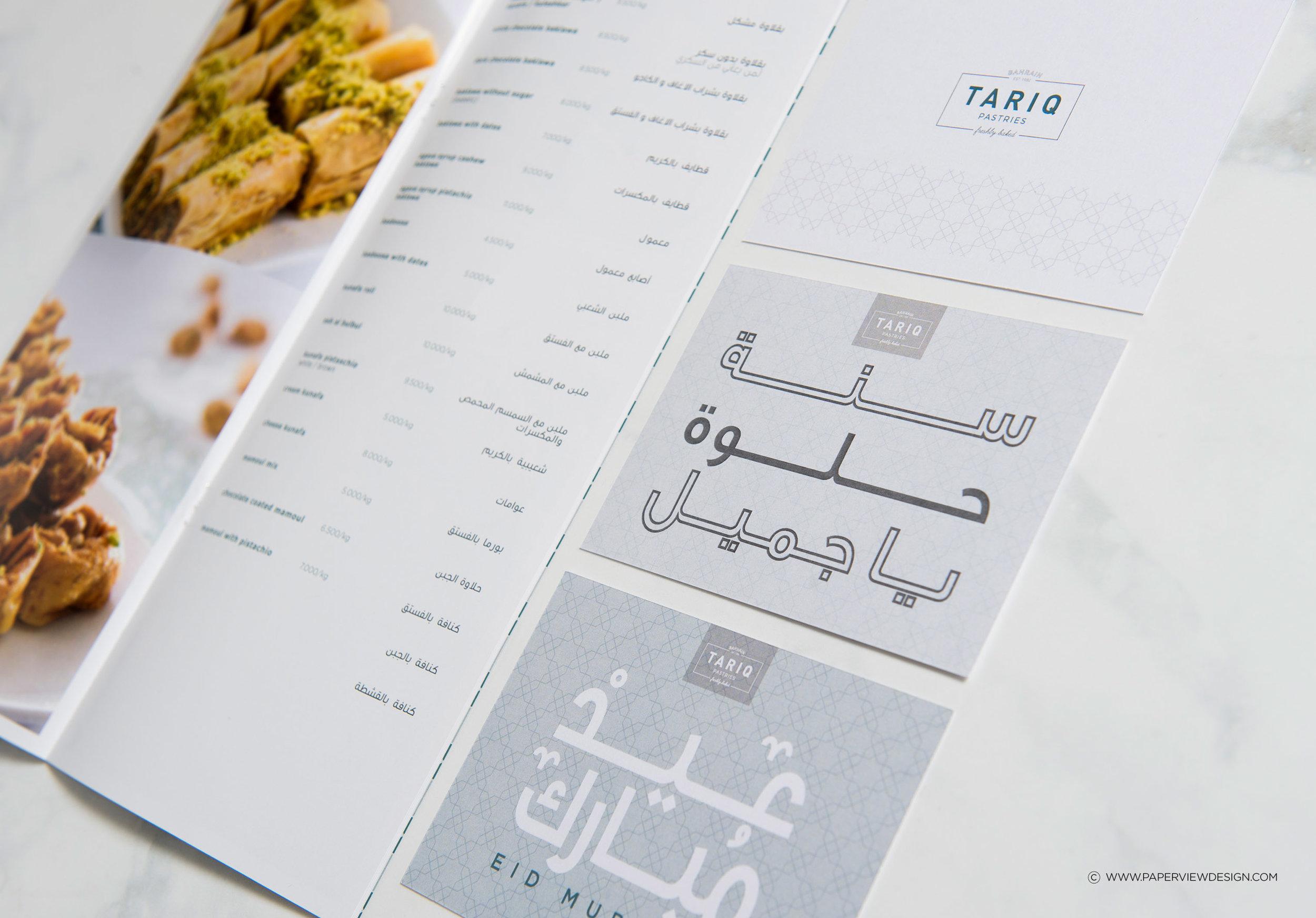 Tariq-Pastries-Menu-Cards