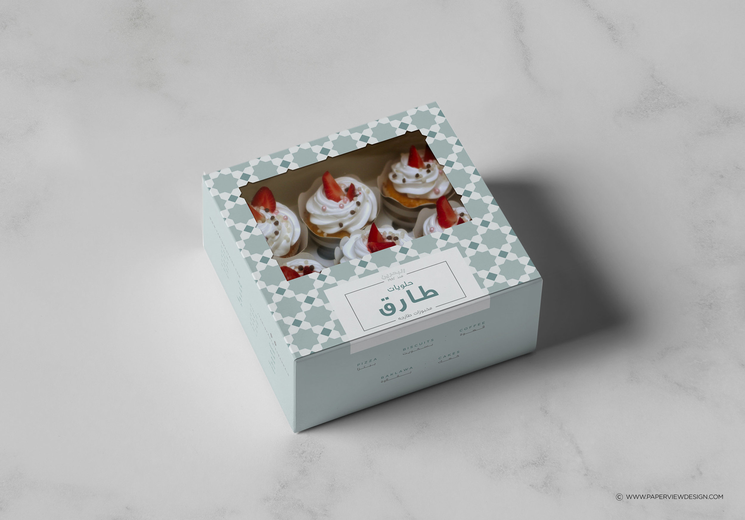 Tariq-Pastries-Packaging-Identity-Branding-Bahrain