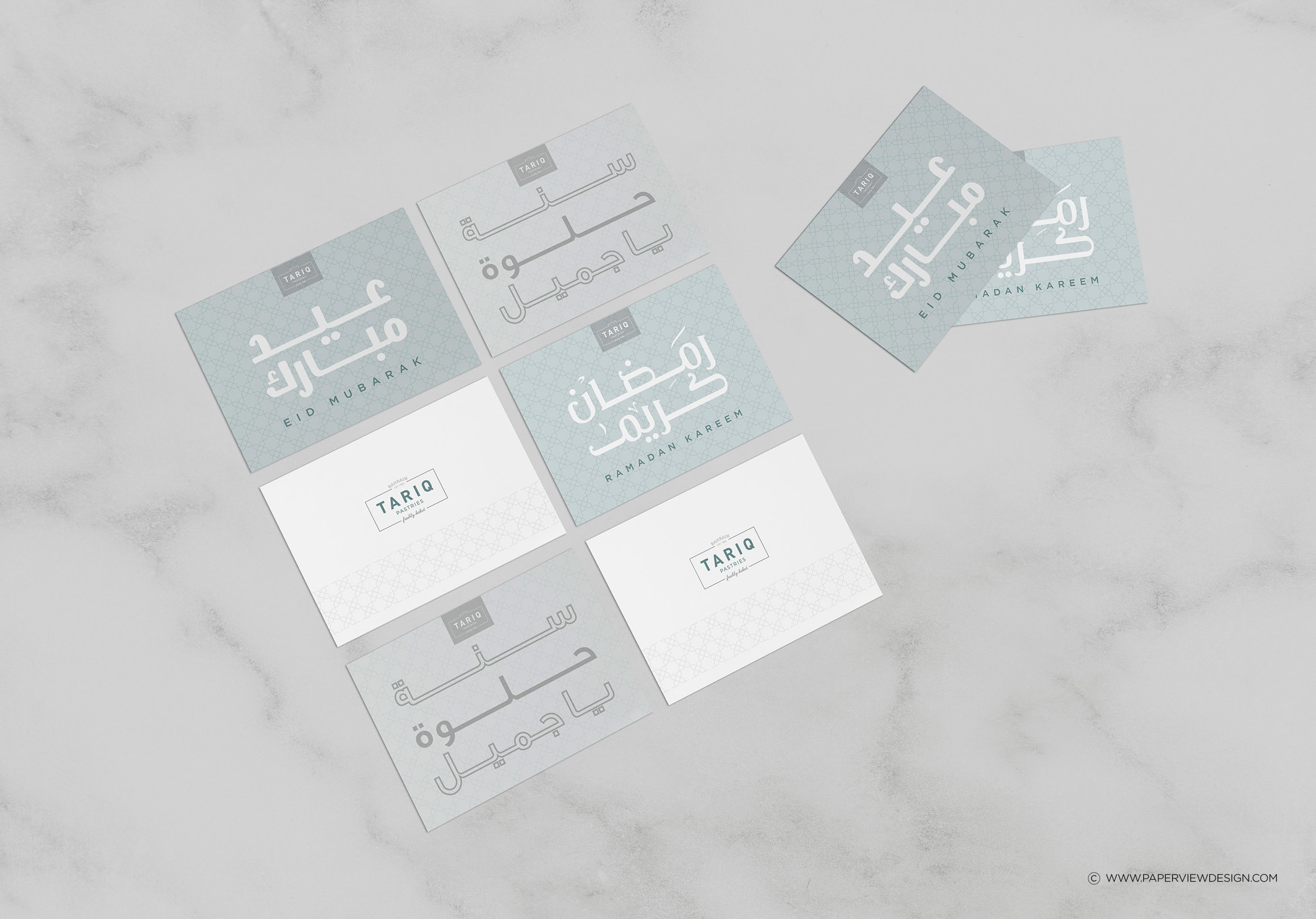 Tariq-Pastries-Cards-Branding-Bahrain