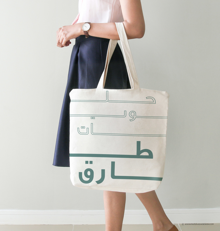 Tariq-Pastries-Tote-Bag-Identity-Branding-Bahrain