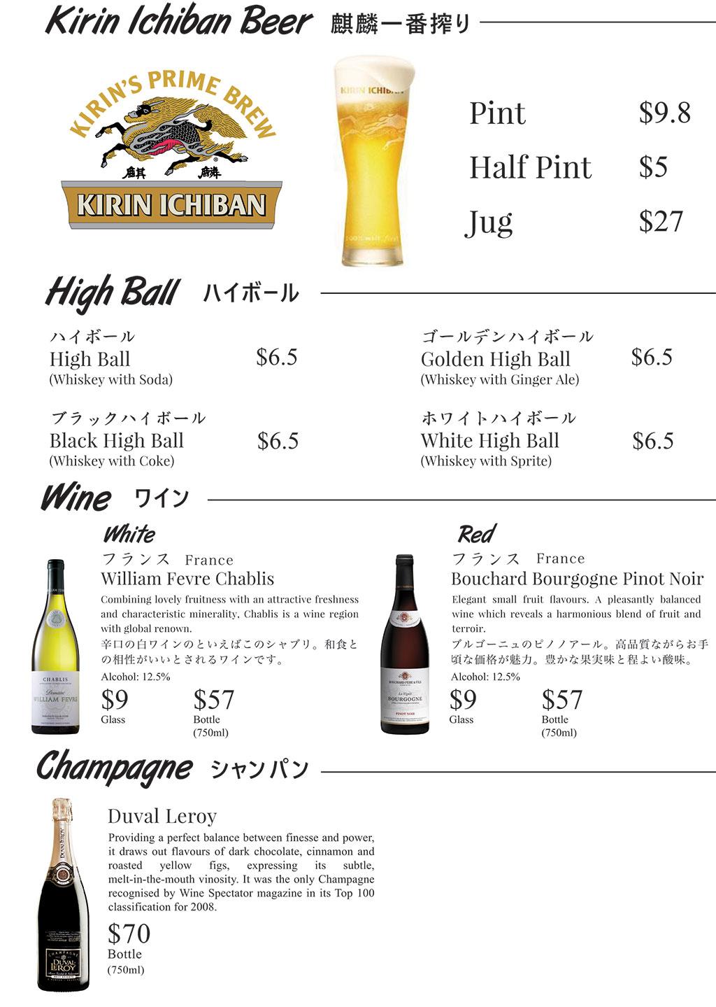 Hokkaido-Izakaya-_April-2018_Beer_IMG_printfile.jpg