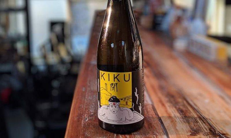 imbibe news - London-based saké brewery to debut 'nonconformist' junmai daiginjo