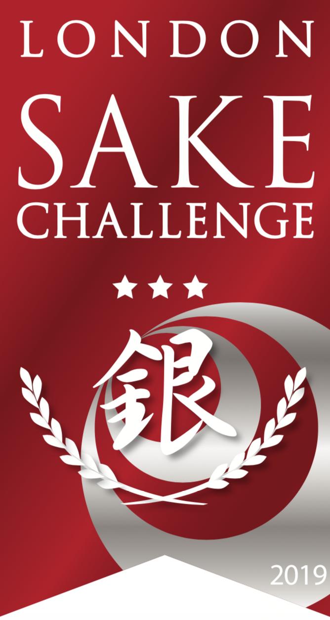SSA Silver - London Sake Challenge 2019.png