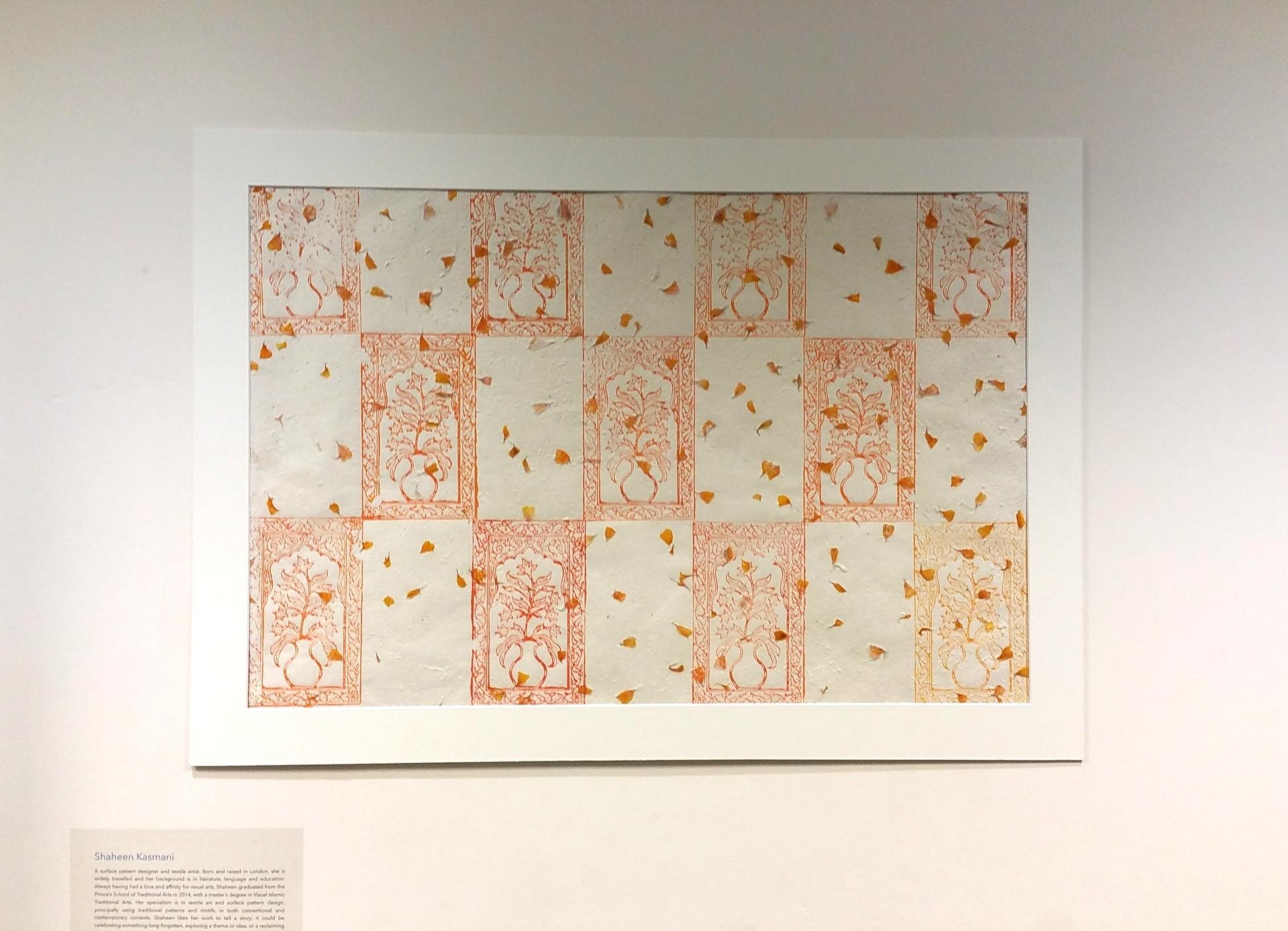 Mughal bricks ~ Indian Asian Islamic Textile Art, Pattern Design, Shaheen Kasmani