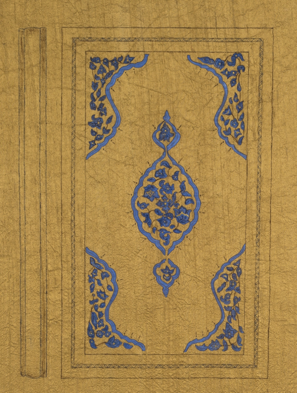 Symbolic Book Cover - Blue 2 ~ Islimi, Islamic Textile Art, Pattern Design, Shaheen Kasmani
