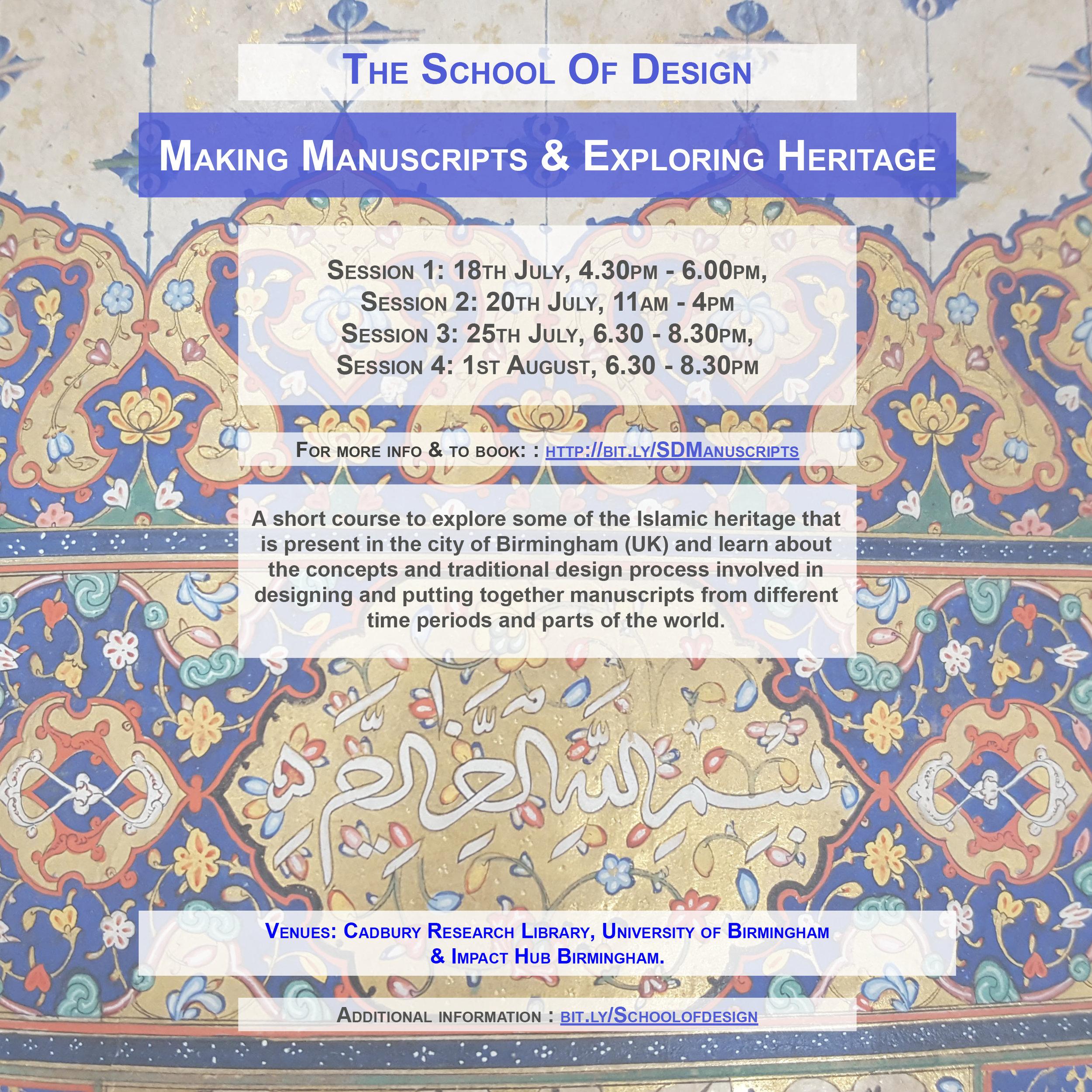 Manuscripts Shaheen 2.jpg